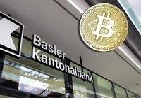 Statligt ägd schweizisk bank ska låta sina kunder handla med kryptovalutor