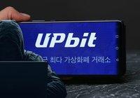 Kryptobörsen Upbit bekräftar stöld på 465 miljoner i ether – bitcoinpriset faller