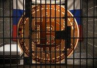 Ryssland på gång med ny kryptolag – kan ge polisen rätt att beslagta bitcoin