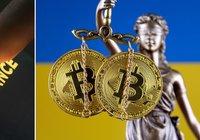 Binance ska hjälpa Ukraina med landets kommande kryptolagar