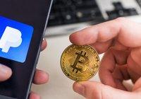 Uppgifter: Paypal planerar lansera handel med riktiga kryptovalutor