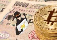 Japanese exchange Bitpoint hacked – $32 million in cryptocurrencies stolen