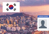 1 million South Koreans use digital driving licenses that are issued on a blockchain