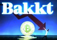 Totalt misslyckande för Bakkts bitcoinoptioner – noll sålda på två veckor
