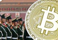 Världens största armé kan snart komma att få belöningar i kryptovalutor