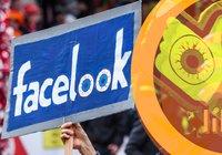 Undersökning: Allmänheten vill inte använda Facebooks kryptovaluta libra