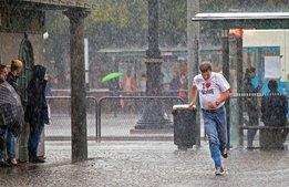 Världens bästa stad när det regnar