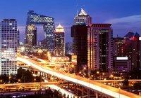 Peking avslöjar sina största blockkedjeplaner hittills