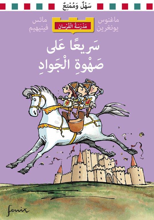 5 svenska barnböcker som finns att köpa på arabiska