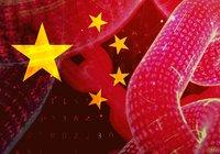 Kinas statliga blockkedja lanseras i april – ska boosta landets digitala ekonomi