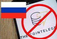 Kryptonyhetssajten Cointelegraph blockerad i Ryssland