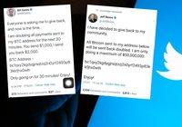 Stora twitterkonton hackade – uppmanade följare att skicka bitcoin