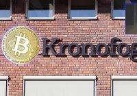 Systemfel låter svenska kriminella kräva tillbaka illegalt förvärvade bitcoin