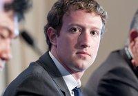 USA:s representanthus pressar Mark Zuckerberg att delta i utfrågning om libra