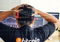 Bitcoinpriset tappade 10 procent – på bara några minuter
