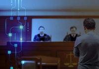 Kinesiska domstolar löser miljontals rättsfall med hjälp av blockkedjeteknik