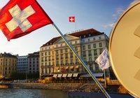 Libra Association ansöker om licens för att bli betaltjänst i Schweiz