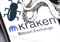 Kraken drabbad av bugg – användare kunde köpa bitcoin under marknadspris