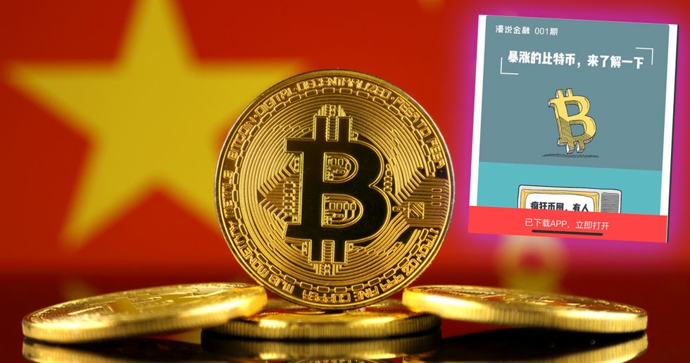 China might turn positive towards bitcoin – following the release of information film