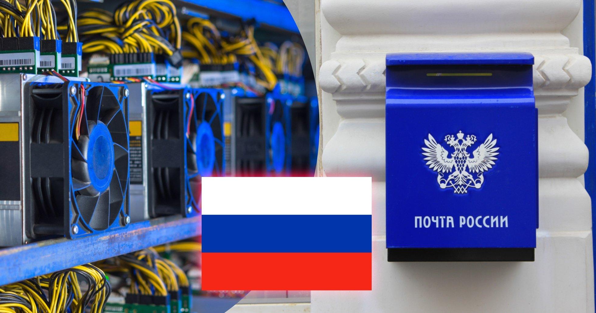 Rysk postchef gripen – misstänks ha stulit datorkraft för att minea kryptovalutor