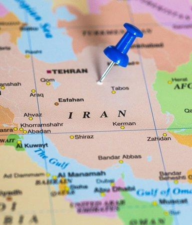 5 böcker av iranska författare att upptäcka