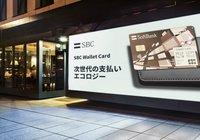Softbank lanserar bankkort med inbyggd plånbok för kryptovalutor
