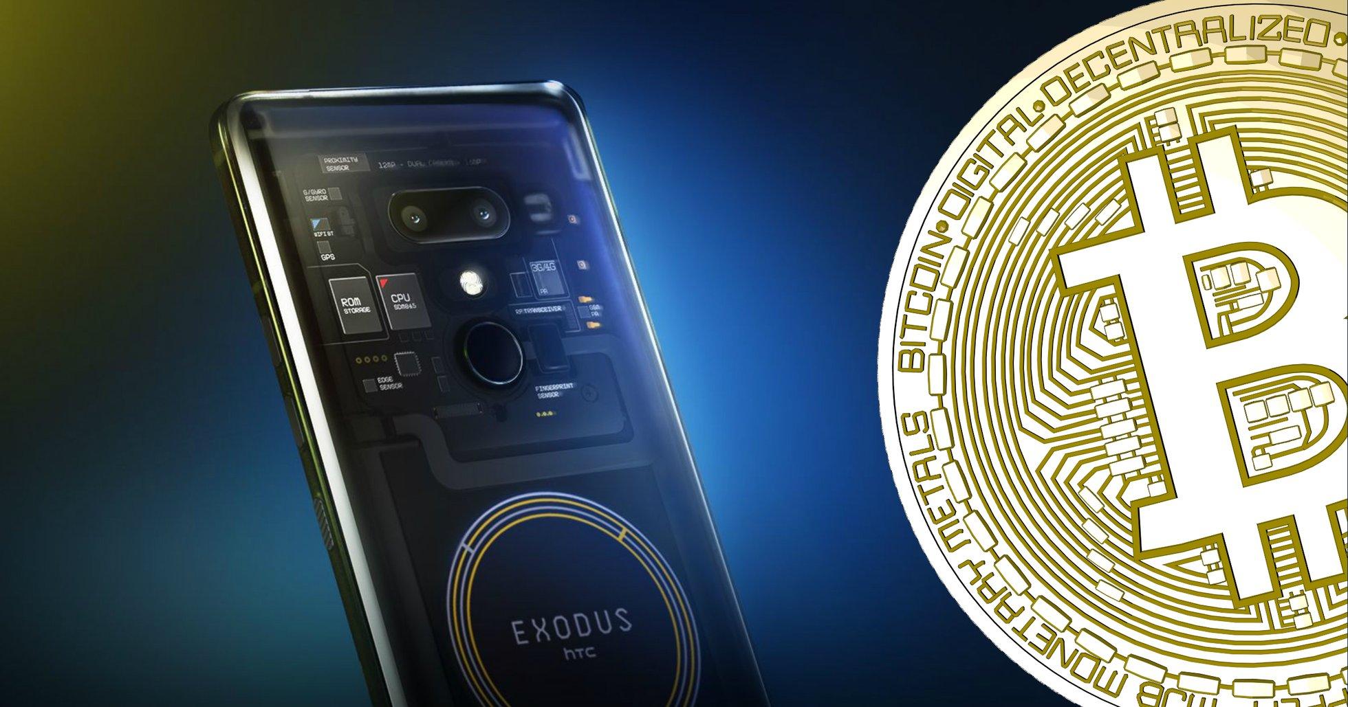 HTC Exodus 1S blir den första mobiltelefonen som klarar av att köra en fullnod för bitcoins blockkedja