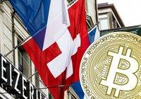 Schweizisk bank omfamnade kryptovalutor – fick 400 nya kunder direkt