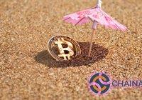Analysfirma efter bitcoins krasch: Priset är stabilt nu – men framtiden är osäker
