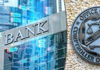 Ny lagtolkning låter amerikanska banker bli noder på blockkedjenätverk