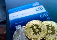 Jätten Citibank hyllar bitcoin: Kan nå pris på över 300 000 dollar