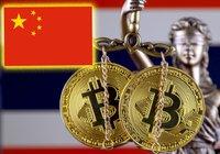 24 kineser gripna i Thailand – misstänkta för inblandning i stor kryptohärva