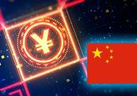 Kinas centralbank påskyndar utveckling av kryptovaluta