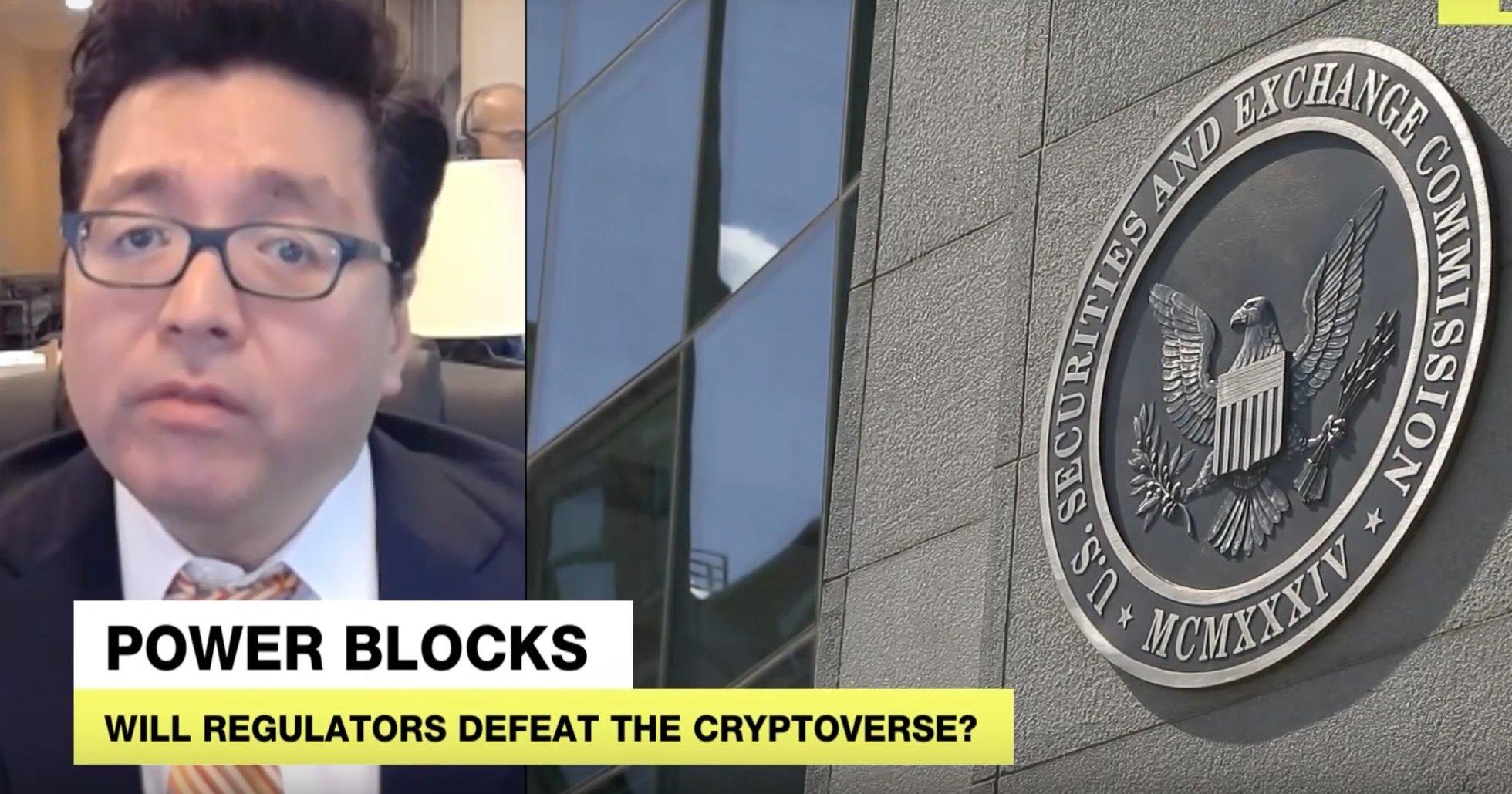 Analytiker: Bitcoinpriset måste nå 150 000 dollar om en ETF ska bli verklighet.