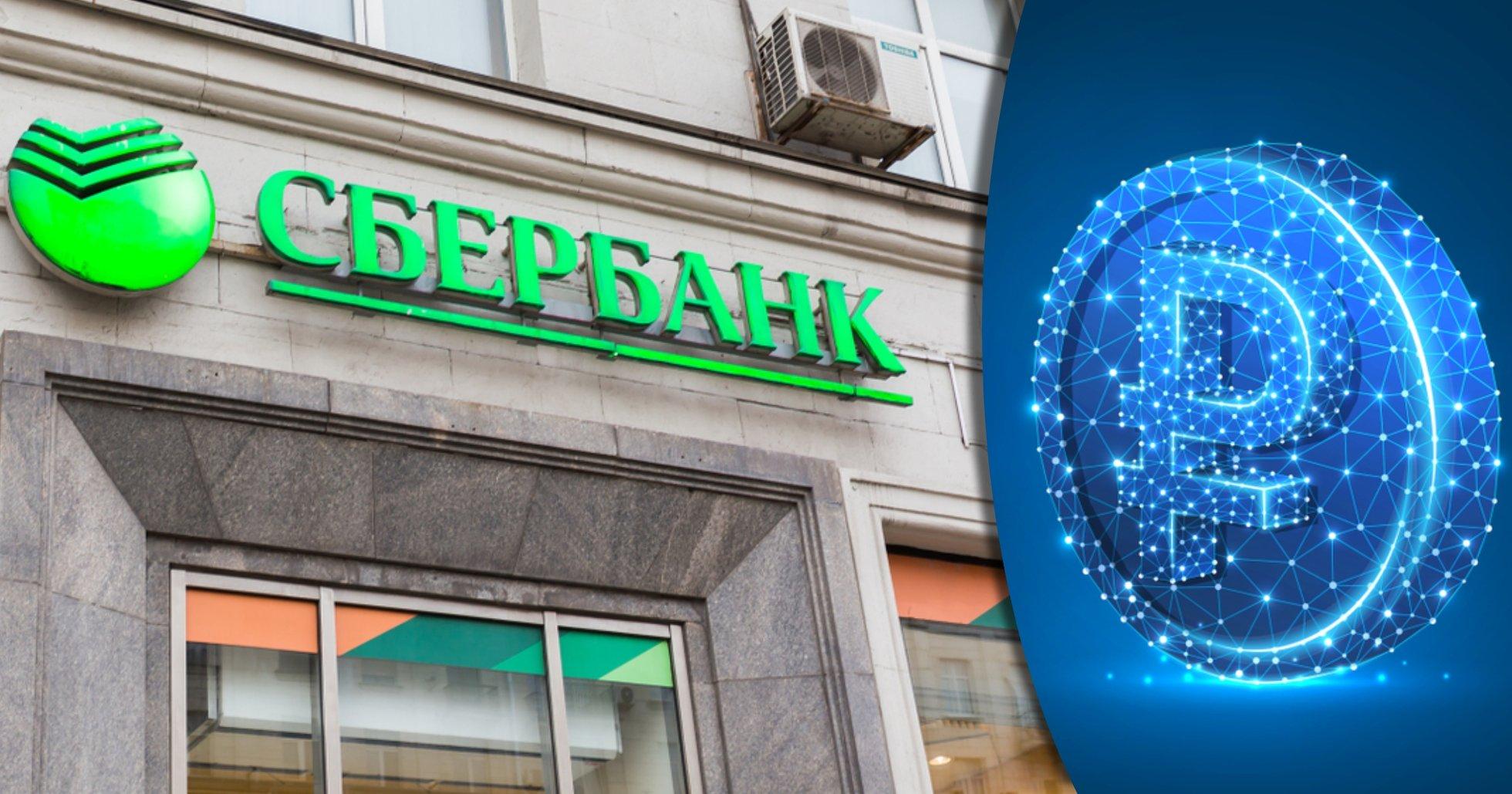 Statlig rysk bank planerar att lansera en egen stablecoin
