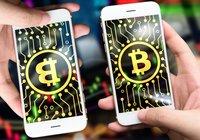Största bitcoinöverföringen någonsin har genomförts – kostade 31 kronor