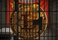 Chinese company secretly mined cryptocurrencies – lost over $23 million in value in less than a year
