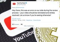 Youtube erkänner: Det var ett misstag att radera kryptoinnehåll