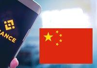 Källor: Binance planerar att öppna kontor i Peking