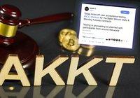 Hajpade bolaget Bakkt har börjat testa sin bitcoinplattform på användare