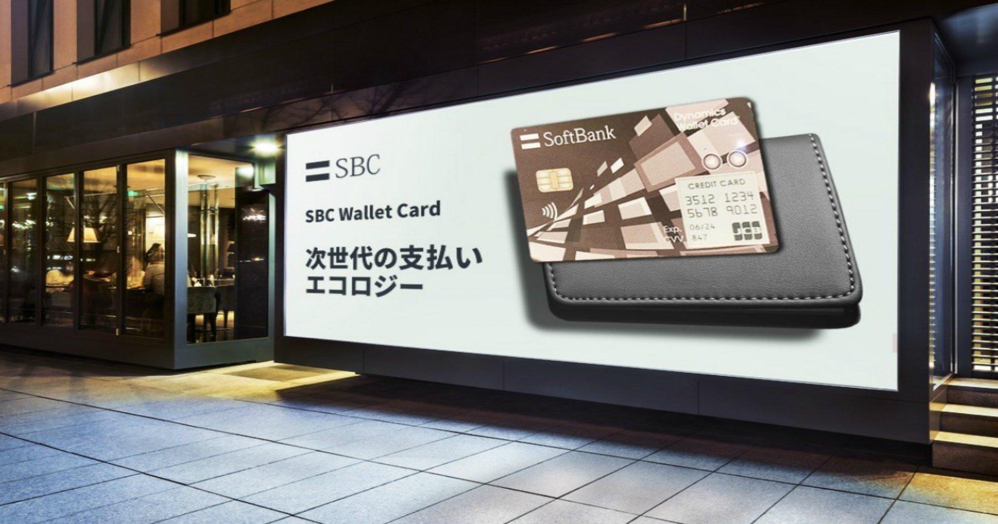 Japansk bank lanserar bankkort med inbyggd plånbok för kryptovalutor
