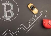 Trots senaste tidens nedgång är bitcoin den tillgång som presterat bäst i år