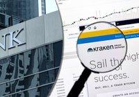 Kryptobörsen Kraken beviljas banklicens – blir först i världen