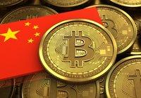 Studie: Kina kommer spendera över 19 miljarder på blockchain fram till 2023