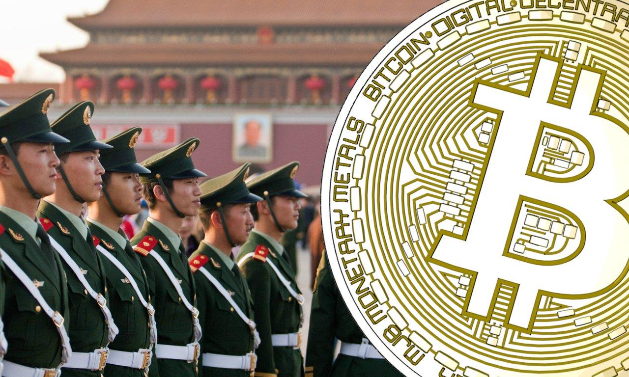 Världens största armé kan snart komma att få belöningar i kryptovalutor.