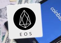 Coinbase lägger till eos på sin huvudplattform