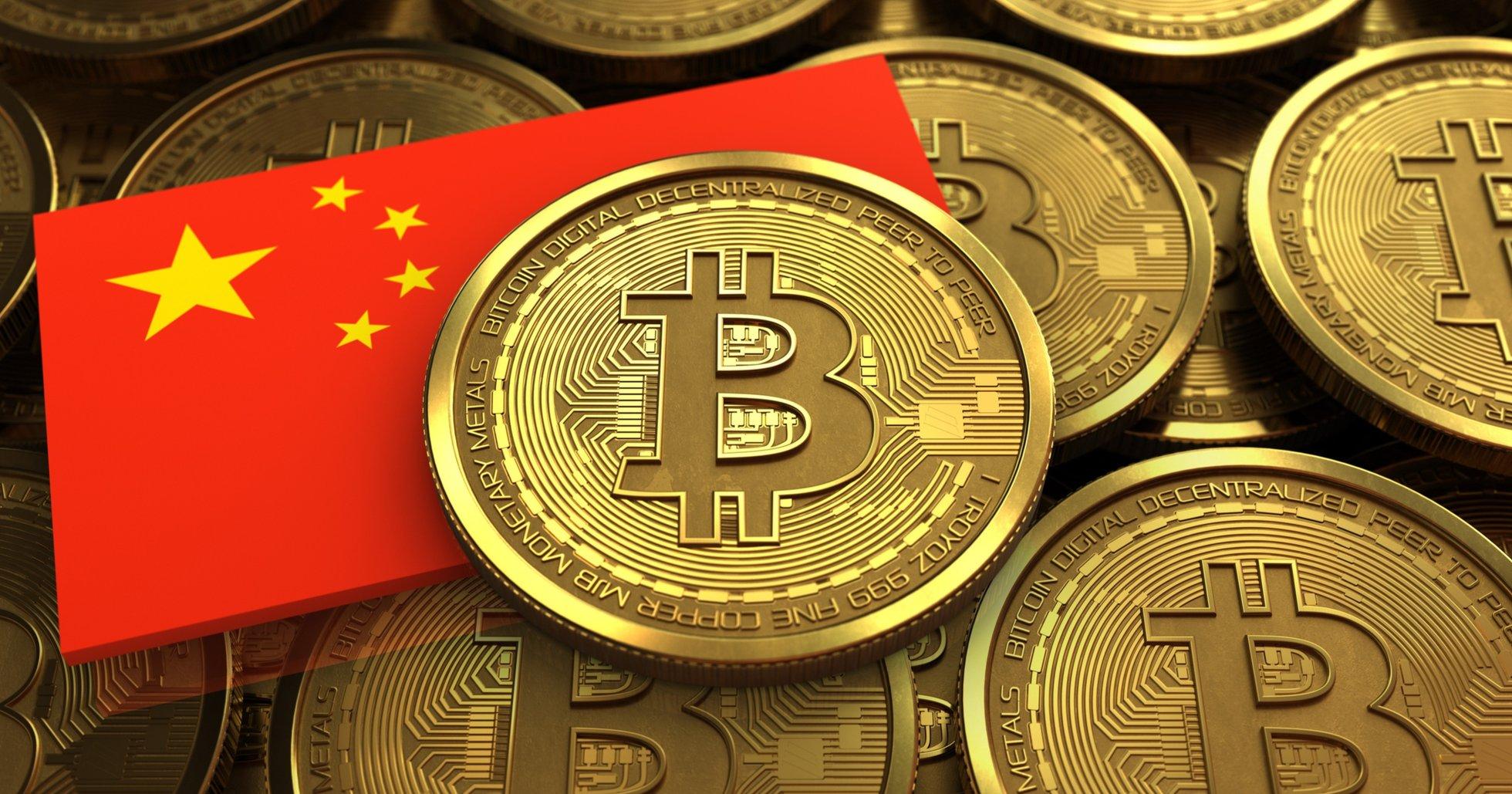 Studie: Kina kommer spendera över 19 miljarder på blockchain fram till 2023.