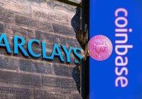 Storbanken Barclays lämnar Coinbase – sägs vara obekväma med kryptovalutor