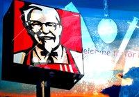 Före detta KFC-arbetare sålde knark för bitcoin – nu tvingas han böta 25 miljoner