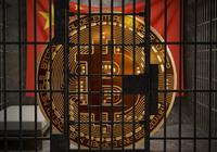 Kinesiskt företag bröt kryptovalutor i hemlighet – tappade över 210 miljoner kronor i värde på mindre än ett år